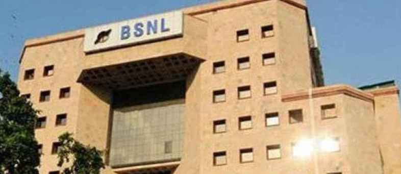 Market share of BSNL increases 10.63%.jpg