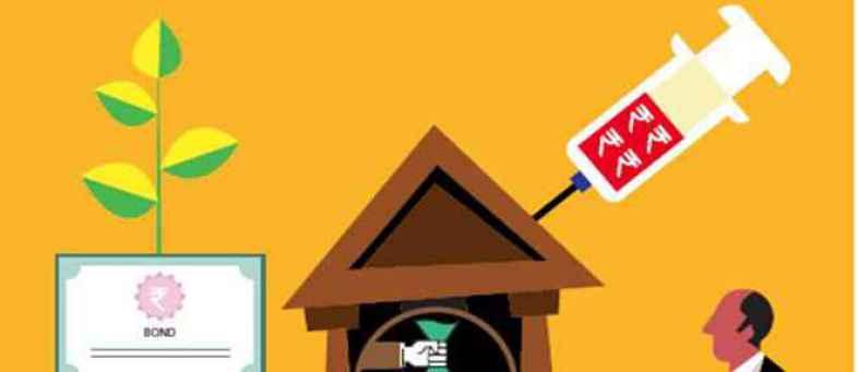 Bank Recap.jpg