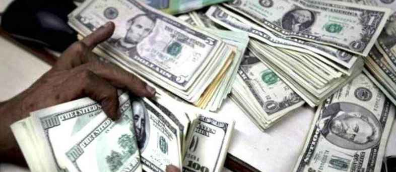 Forex reserves up $2 billion to $419.9 billion.jpg