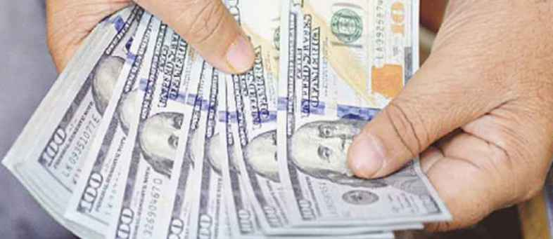 Indian rupee depreciated against the dollar in global markets.jpg
