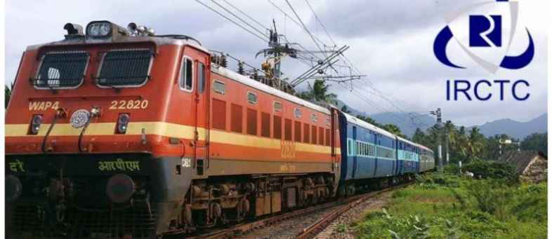 FIP and Fund houses book profit in IRCTC, reduced shareholding by 2.5% in September quarter.jpg