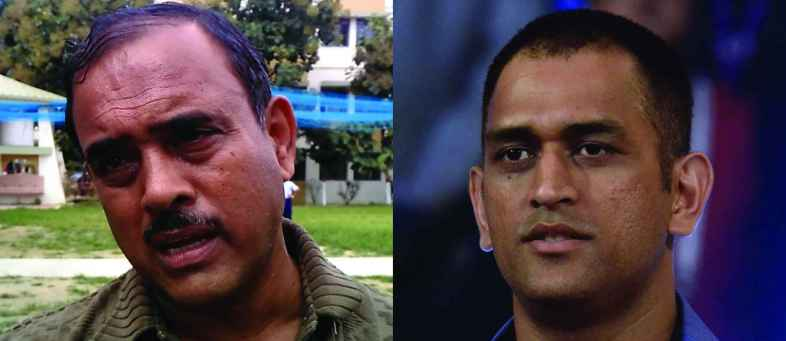 Dhoni can play in upcoming T20 World Cup - Keshav Banerjee.jpg