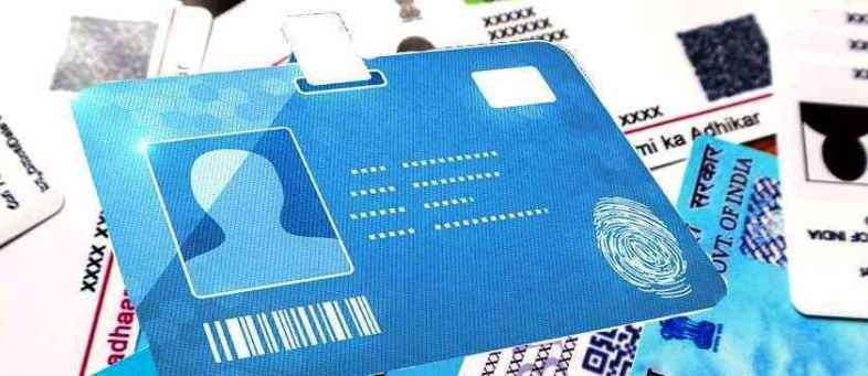 digital-id-card-india.jpg