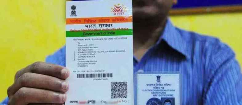 Aadhar Card Reprinting Process Get Sampler; Home Delivery in 15 Days.jpg