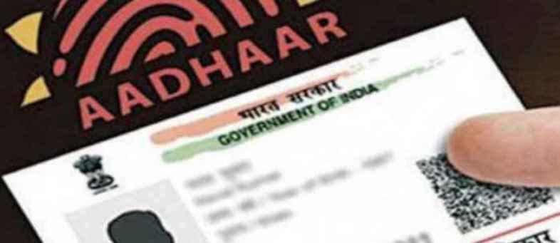Deadline To Seed Aadhaar Number For Filing ECR Extended Till September.jpg