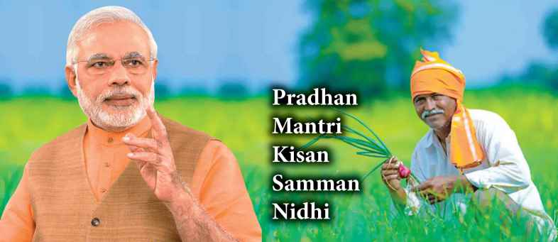 Registration for PM Kisan Scheme started, get 6000 every year.jpg