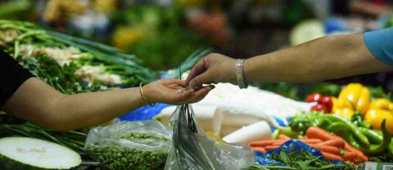 India's CPI inflation eases to four month low to 5.3% in August 2021.jpg