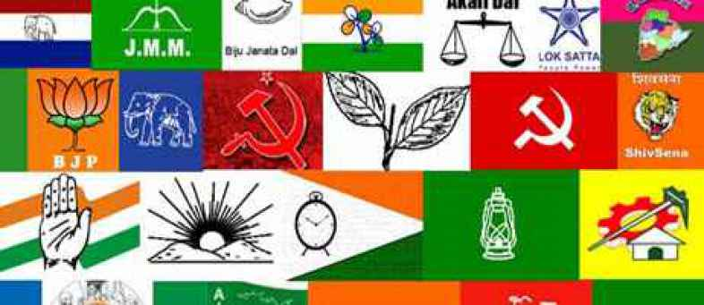 Indian-Political-Parties-Logo.jpg