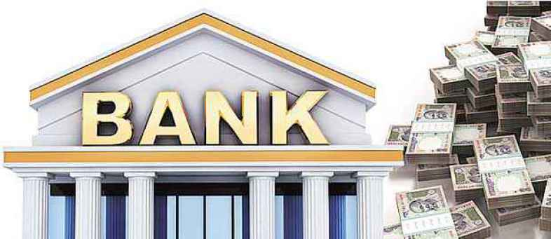 PSU banks seek Rs 50,000 crore capital infusion in FY20.jpg