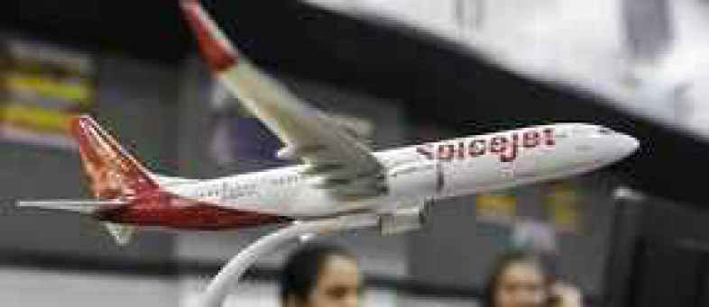 Spicejet Launches 20 New Domestic Flights.jpg