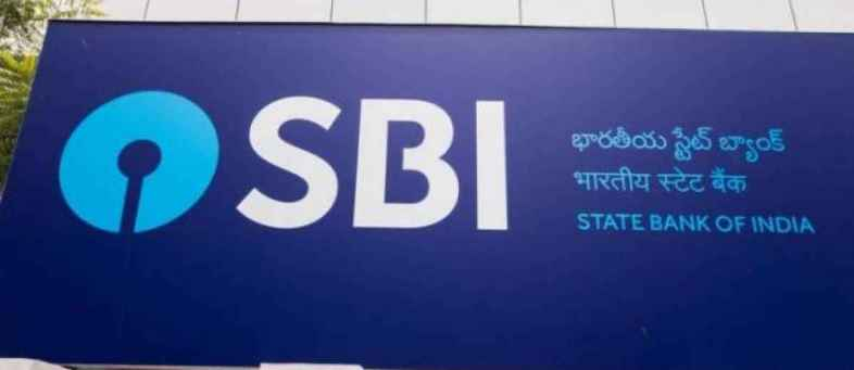SBI cuts interest rates of all loans by 0.05%.jpg