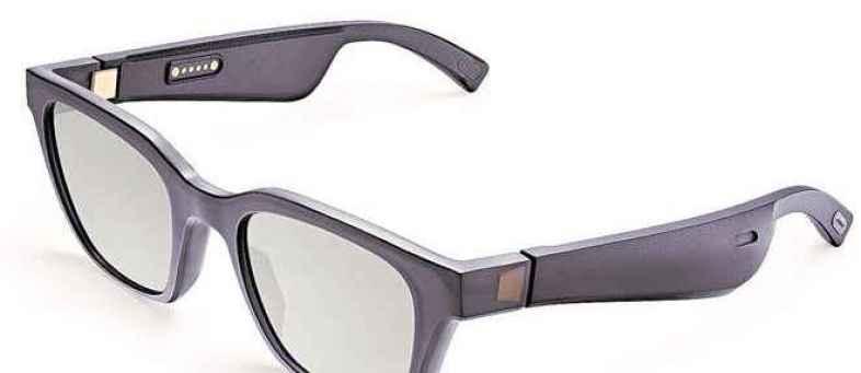 Bose Frames.jpg
