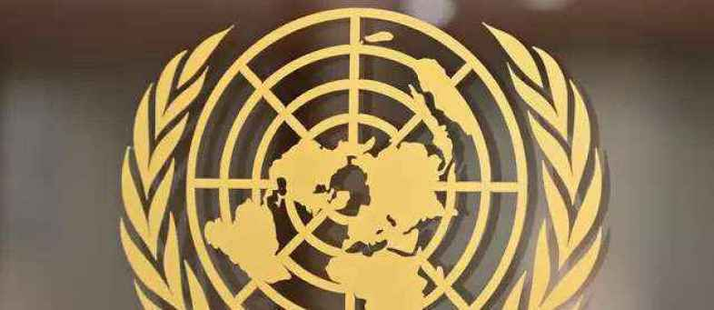 UN revised Anniversary Draft after presentation of India &6 countries.jpg