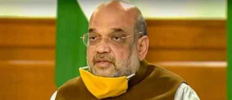 Home Minister Amit Shah tests negative for Coronavirus, opts for home isolation.jpg