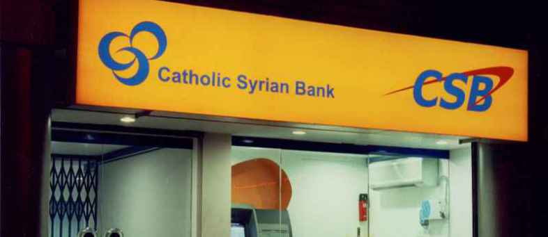 Ahead of IPO Catholic Syrian Bank plans to change name to 'CSB Bank Ltd'.jpg