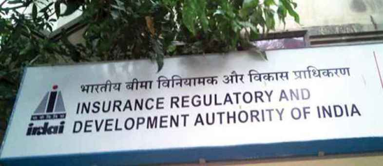 IRDA fined Future Generali Rs 17 lakh for violation of rules.jpg