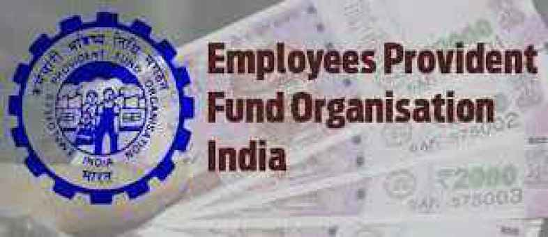 Good News of PF Members, EPFO allows to avail second Covid-19 advance.jpg