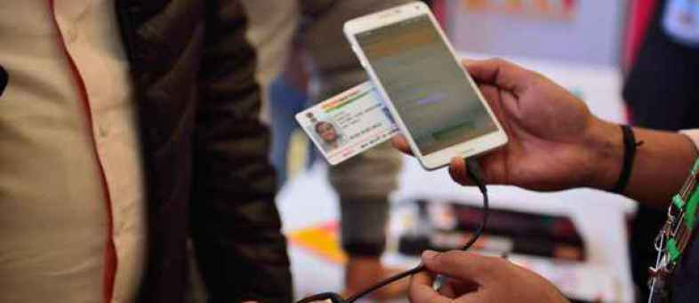 Aadhaar-enabled transactions cross 20 cr milestone on NPCI platform in July.jpg