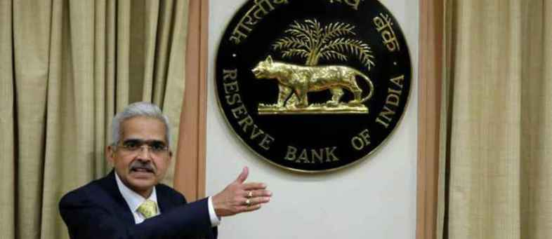 RBI in discussion with institutions; efforts on to include G-Secs in global indices soon Shaktikanta Das.jpg