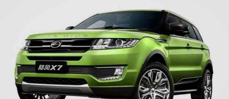 Tata Motors Jaguar Land Rover wins case against Jiangling Motors in China.jpg