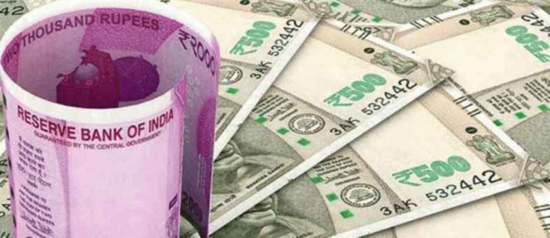 Rupee rises to 7-month high, know one dollar price.jpg