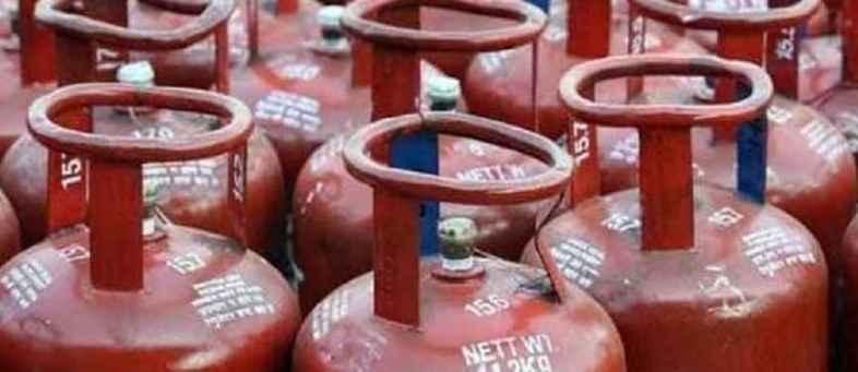 Gas Cylinder Agency.jpg