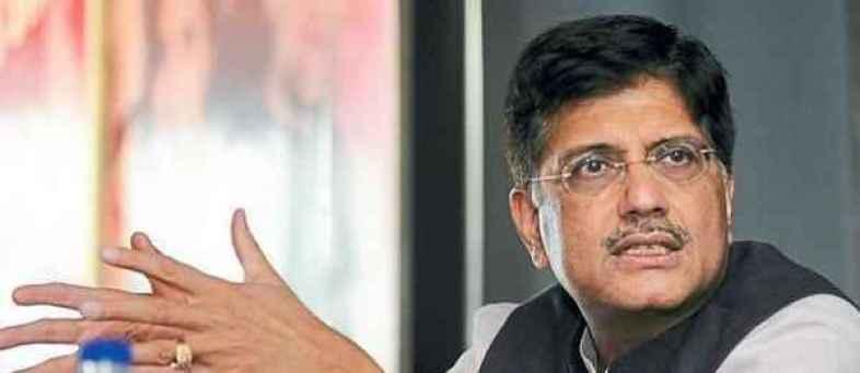 RBI still has huge 'unproductive capital', present transfer 'grossly inadequate' Piyush Goyal.jpg
