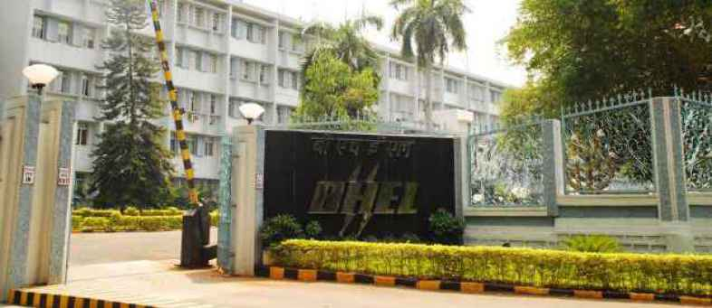 BHEL Start 2 More Units Of Irrigation Project in Kileshavaram.jpg