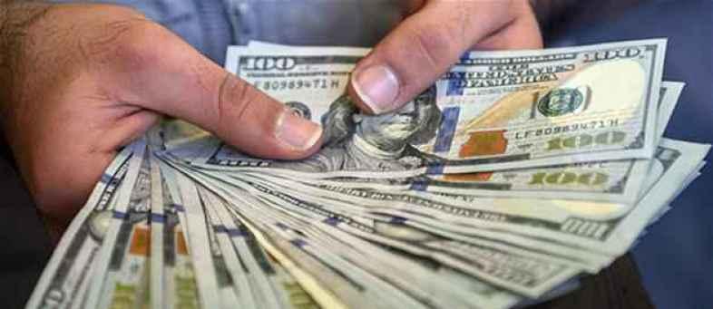 Dollar strengthens, Asian currencies weaken.jpg