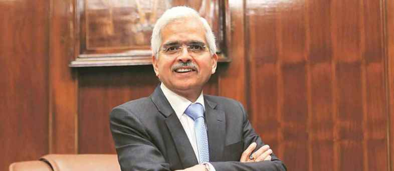 RBI Governor Shaktikanta Das expresses 'serious concerns' on financial stability of cryptocurrency.jpg