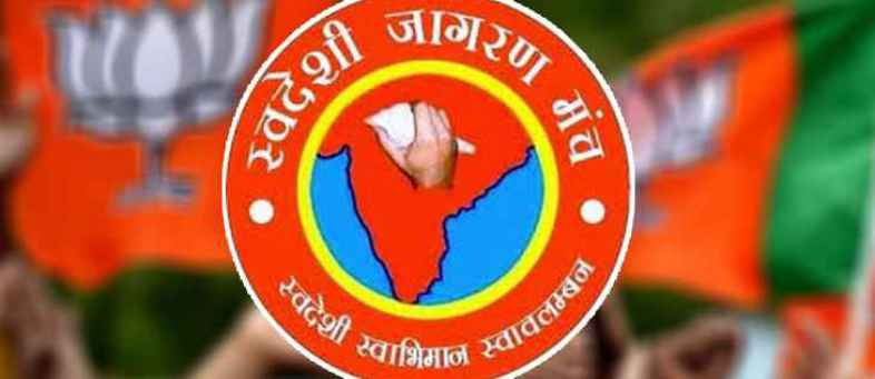 RSS wing opposes Modi govt's plan to sell Air India, BPCL; says not in national interest.jpg