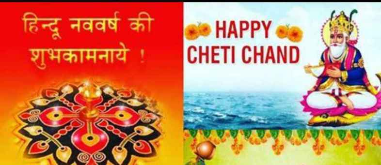 Chaitri Navratri starts from today, but temples will remain closed.jpeg