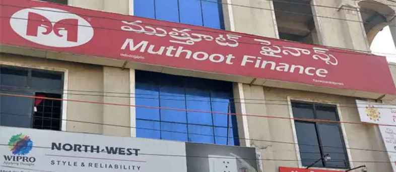 Muthoot Fincorp, Manappuram NCDs don't look very attractive, Experts.jpg