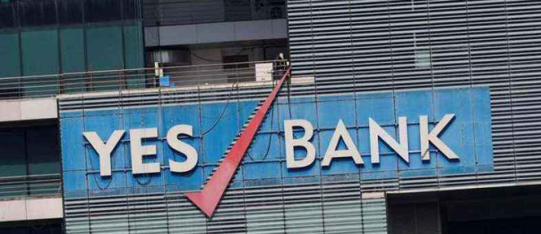 Yes Bank exit asset management business.jpg