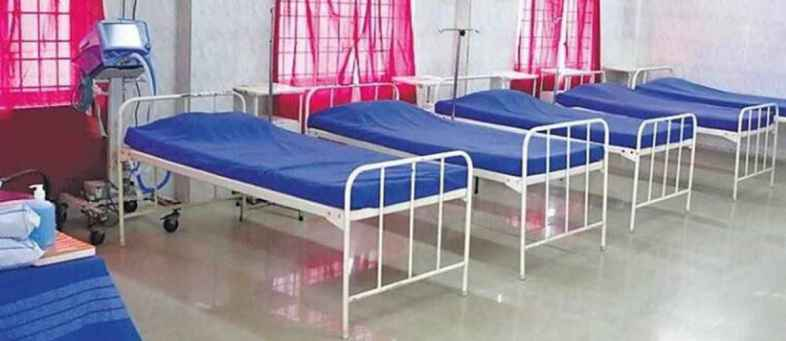 Vacant Bed Details in Ahmedabad Private Hospital For Corona Patients.jpg