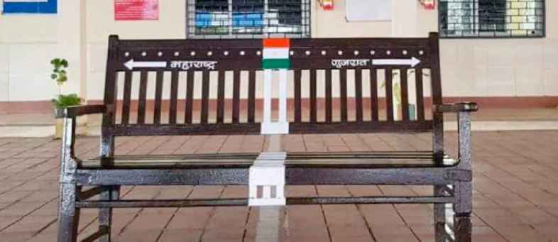 1 Bench, 2 States -This Seat At Navapur Railway Station Platform Is Divided By Maharashtra And Gujarat Border (2).jpg
