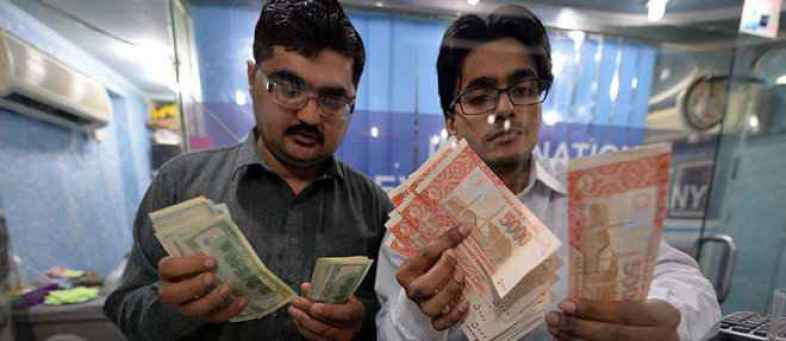 Foreign Exchange Reserves Shoot Up By 5.69 bn dollar to record 487.23 bn dollar on 6th March week.jpg