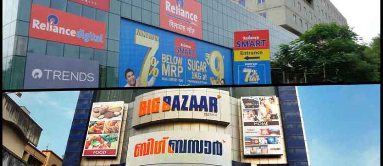 CCI approves Future Group-Reliance Retail deal, setback for Amazon.jpg