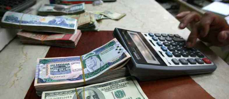 India's forex reserve hits record high of $426.42 billion.jpg