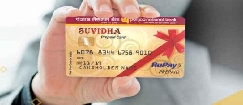 pnb-suvidha-card-1.jpg