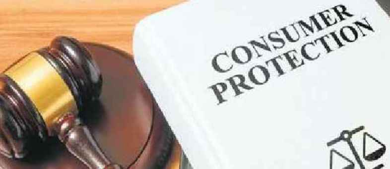 Consumer Courts.jpg