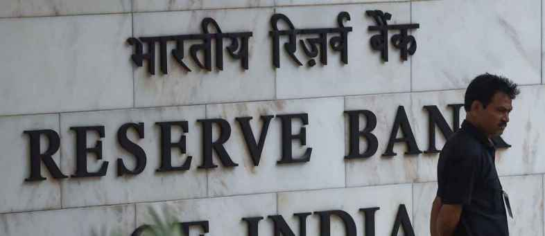 RBI contingency fund reduced 1.96 lakh crore.jpg