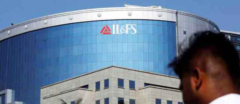 IL&FS cuts nearly 50% staff, Save 47% wage bill.jpg