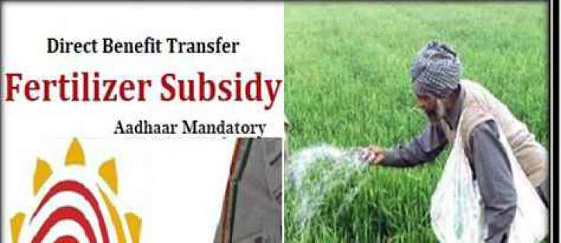 Direct-Benefit-Transfer-Fertilizer-Subsidy-Scheme-Date.jpg