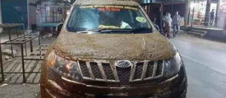Mahindra Car Cow Dung.jpg