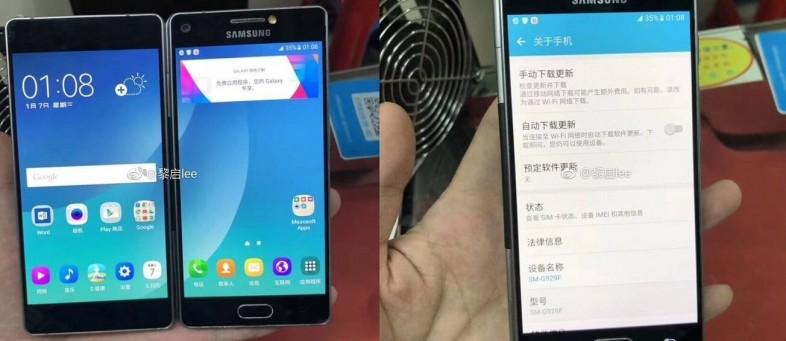 Samsung-phone.jpg