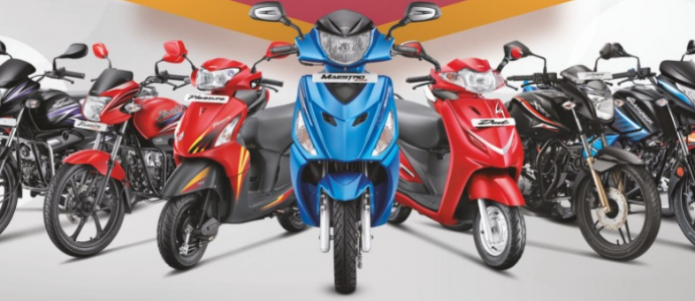 Hero MotoCorp raises the prices of the bike40.png