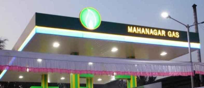 Mahanagar Gas Jumps 12% after British Gas(Shell) sells entire stake.jpg