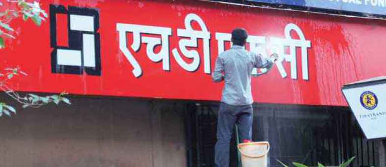 HDFC to shore  to Rs 2,500 cr by issuing bonds.jpg