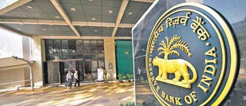 RBI panel suggests hike in promoter stake cap to 26%, non-promoter to 15%.jpg